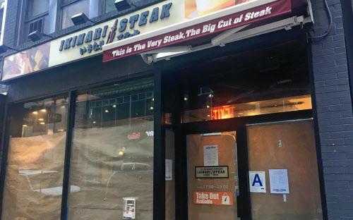 閉店した「いきなり!ステーキ」の店舗(ニューヨーク市内)