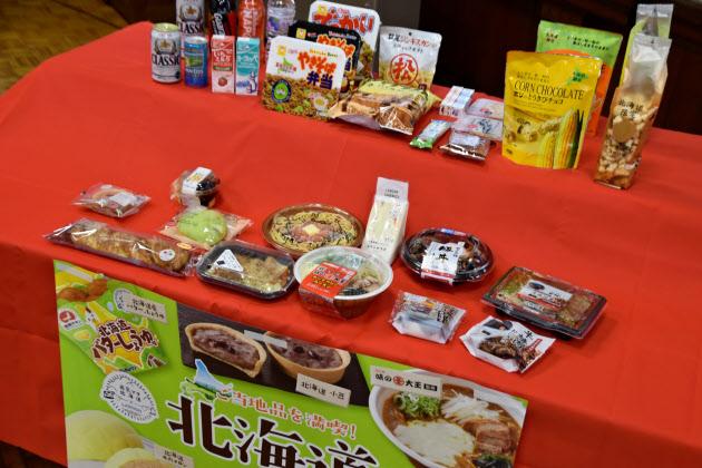 全国のローソンで北海道フェア 帯広豚丼など30商品 のTwitterの反応まとめ