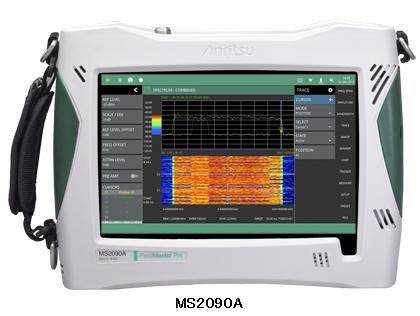アンリツ RFハンドヘルドスペクトラムアナライザ フィールドマスタ プロ「MS2090A」を開発・発売 のTwitterの反応まとめ