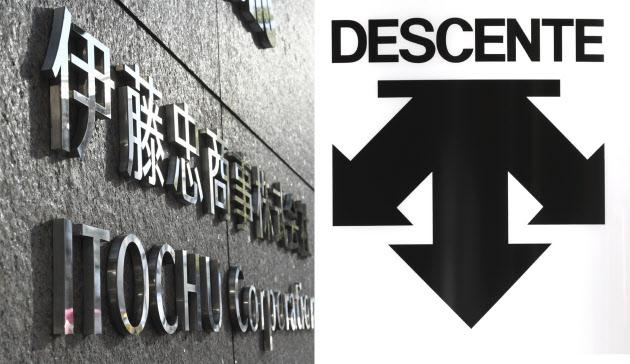伊藤忠vsデサント 市場の関心は「大阪の陣」に のTwitterの反応まとめ