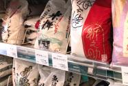 消費者への価格転嫁は難しい(都内のスーパー)