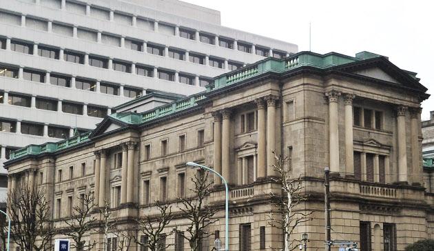 【金融政策】「状況変化なら追加緩和」 1月の日銀決定会合要旨