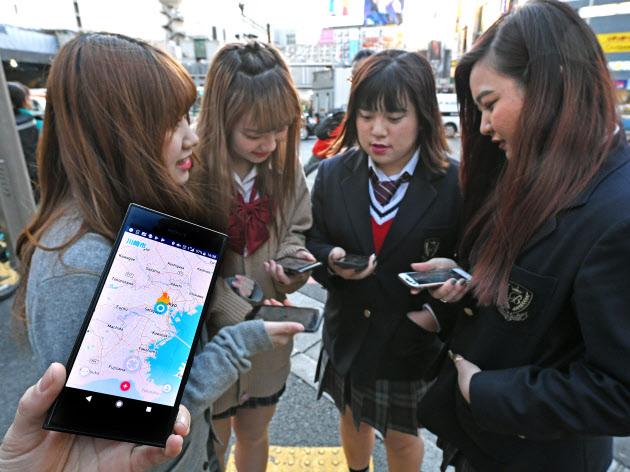 コメント・日経MJ いまどこ? 10代女子、アプリで居場所共有