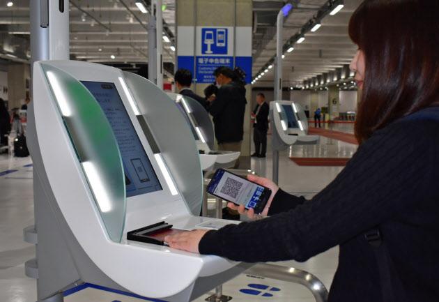 税関 アプリで「顔パス」も 電子申告まず成田空港から のTwitterの反応まとめ