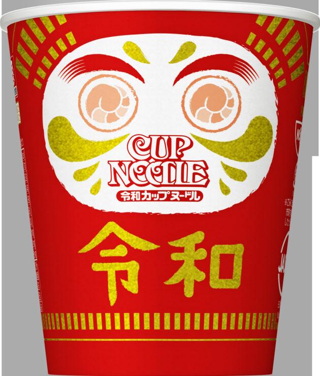 【新製品】改元記念カップヌードル 日清食品が発売へ【令和カップヌードル】