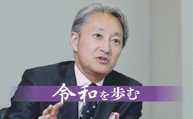 変革期 まず優先順位を ソニー会長 平井一夫氏 のTwitterの反応まとめ