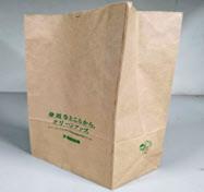 横浜市内のセブンイレブン店舗で試験導入している紙製のレジ袋