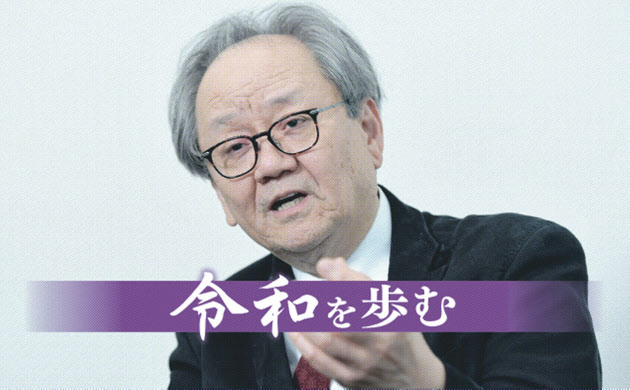 新技術 道徳と調和を 猪木武徳・大阪大学名誉教授