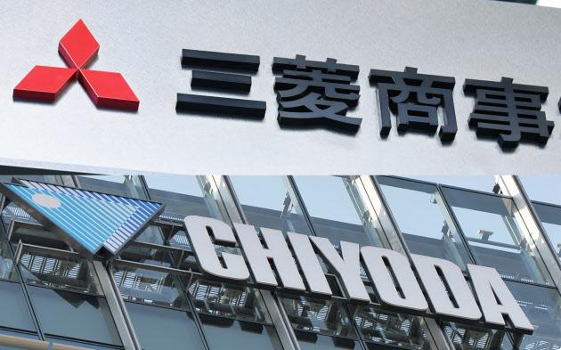 三菱商事 千代田化工に1800億円支援 三菱UFJ銀と のTwitterの反応まとめ
