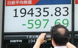 前日比597円安の1万9435円で取引を終えた日経平均株価(21日午後、東京都中央区)
