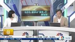 北海道 株価 イオン なぜ、イオンの株価は1年8カ月ぶりの高値を付けたのか?