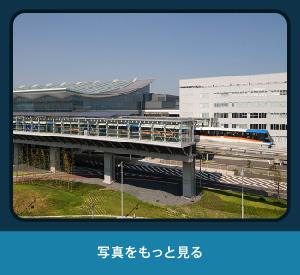 2010年の国際線ターミナル開業に伴い新たに開設した羽田空港国際線ビル駅=東京モノレール提供