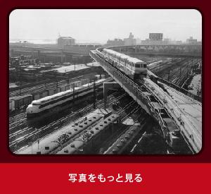 開業間もない浜松町駅付近でモノレールと同年開業の新幹線が交差している。まだ高層ビル群も見られない=東京モノレール提供