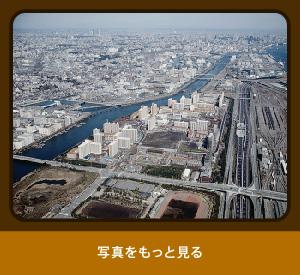 1983年3月、八潮団地方面を撮影した航空写真。左手にモノレールの路線が伸びているのが見える=しながわWEB写真館(品川区)提供