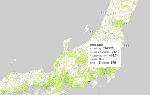 人口減少地図[新宿区]