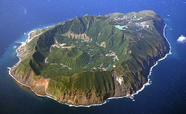 japan islands of fire