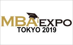 MBA EXPO 2019 開催!
