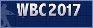 WBC 2017