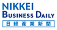 NIKKEI BUSINESS DAILY 日経産業新聞