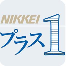 ソーシャルサービス一覧 日本経済新聞