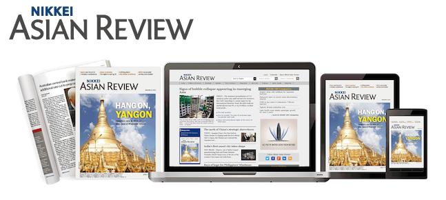 Nikkei Asian Review刷新、ASEAN企業情報を大幅拡充